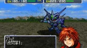 Super Robot Wars 64 - Super Earthgain All Attacks