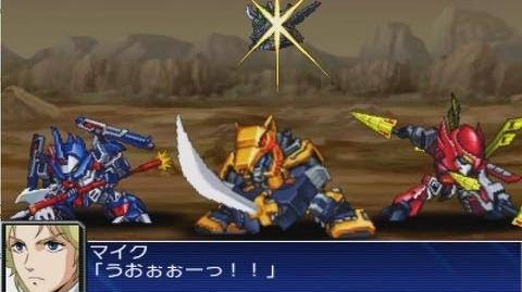 Super Robot Taisen UX ~Tobikage Units~