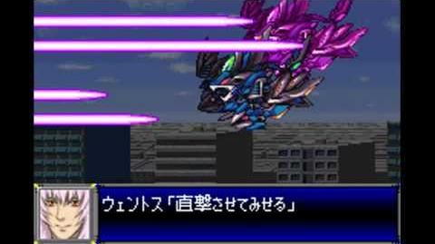 Super Robot Taisen D ~Studium All Attacks~