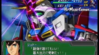 SRW A Portable - Attacks ZZ Gundam All Attacks