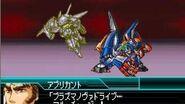 Super Robot Wars W Valarm