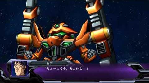 Super Robot Taisen OG Dark Prison ~Org-Valu All Attacks~
