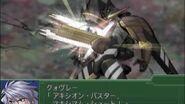 【第3次スパロボα】 ベルグバウ全武装