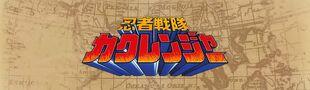 Kakuranger logo