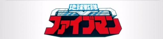 Fiveman dice-o Logo