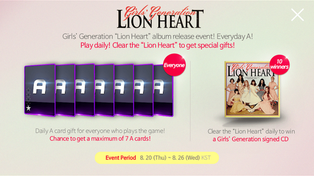 File:SNSD Lion Heart Event.png