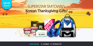 Korean Thanksgiving Gifts Event