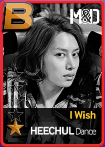 File:Heechul i wish02.png