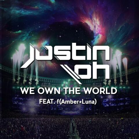 File:Justin-Oh-We-Own-The-World.jpg