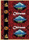 Chitwan Buff