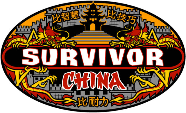 File:Survivor China Logo.jpg