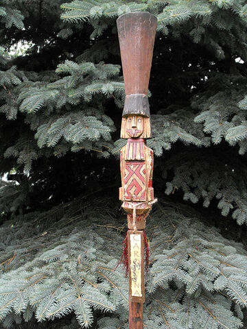 File:Tocantins torch.jpg