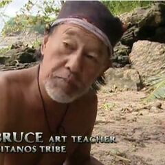 Bruce making a confessional, revealing the name of the merged tribe, <a href=