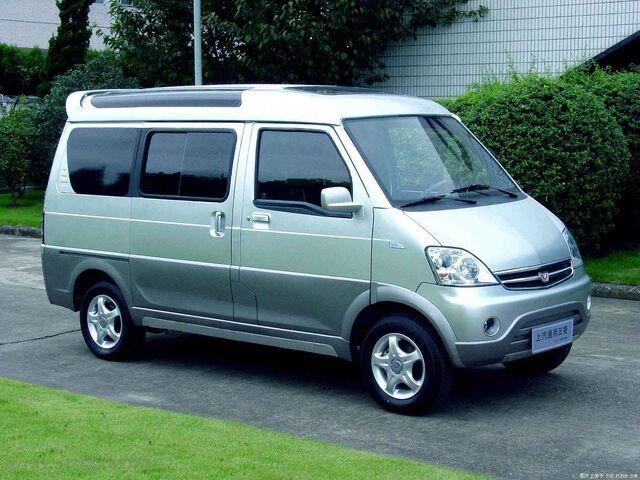 File:Minivan.jpg