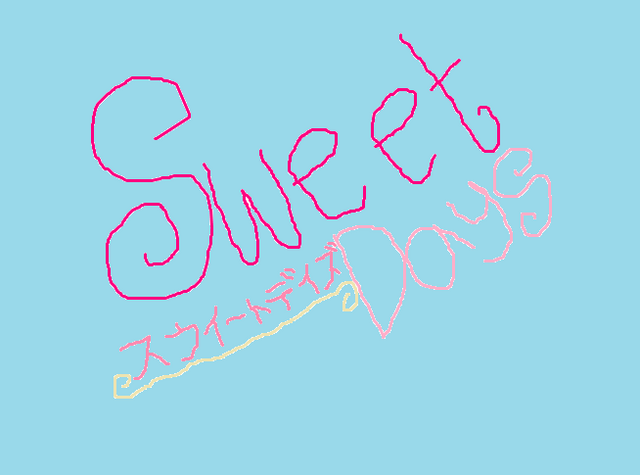 File:SweetDaysLogo.png