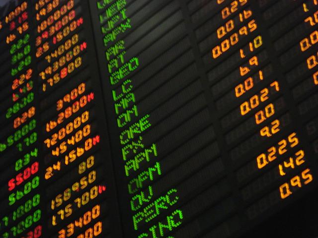 File:Stock market.jpg