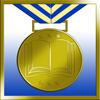 AwardGoldTrivia