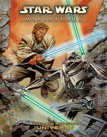 File:Ultimate Missions- Universe (cancelled).jpg
