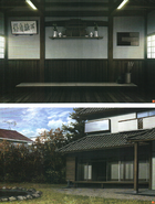 Design Works Kirigaya Residence dojo and dojos shrine coloured