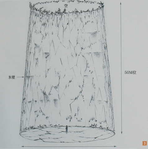 File:Floor 55 -West Mountains cave -Design Works Artbook.png