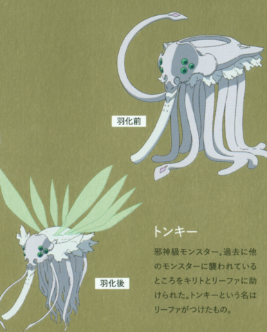 File:Tonky character designs (booklet).png