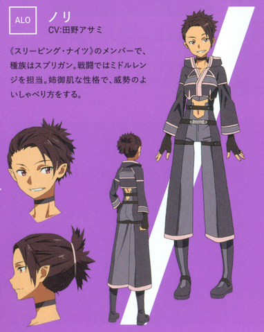 File:Nori's character desings (booklet).png