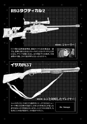File:Gun Gale Online Vol 03 - 531.png