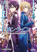 Sword Art Online Volume 14