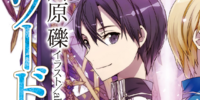 Sword Art Online Light Novel Volume 14