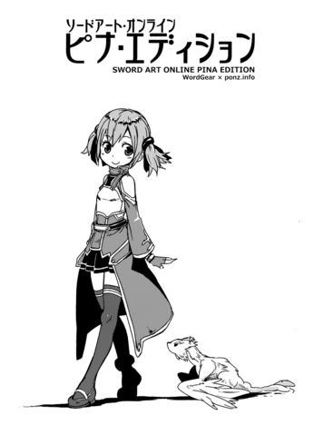 File:Pina Edition Cover.png