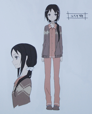 File:Second season animation art book Konno Aiko real life.png