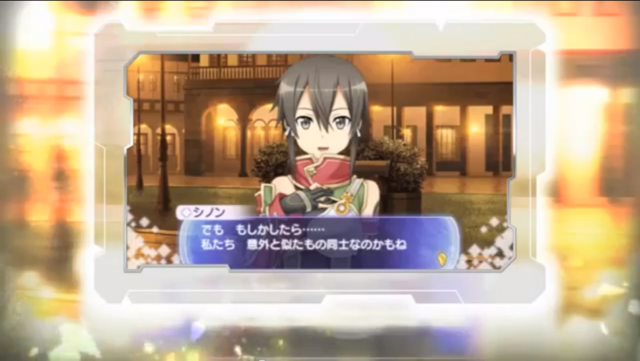 File:Sinon in Infinity Moment.png
