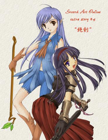 File:Web Asuna and Yuuki.png