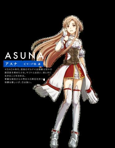 File:HR Asuna.png