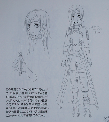 File:Abecs Artworks art book GGO Kirito concept.png