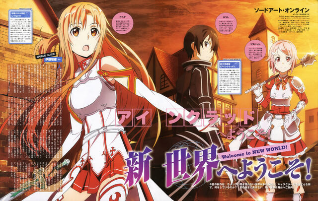 File:SAO Promo Art 9.jpg