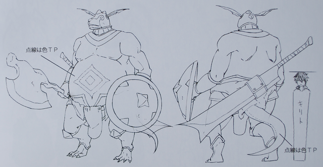 File:Design Works Monsters Boss Illfang the Kobold Lord.png