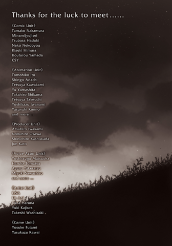 File:Vol 18 - Thank You 1.png