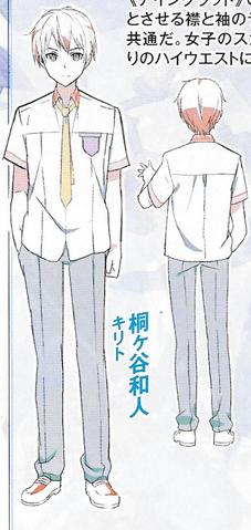 File:Kazuto's uniform design.png