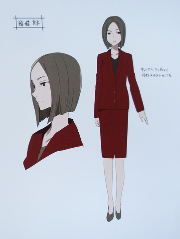 File:Second Season Animation Art Book Kyouko concept.png