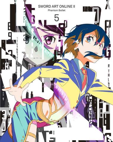 File:SAOII-BDCover-5.png