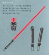 Kagemitsu G4 design (booklet)