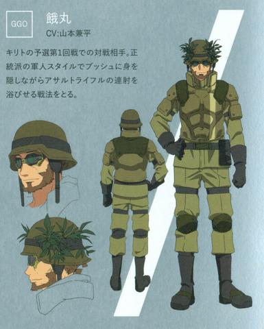 File:Uemaru character design (booklet).png