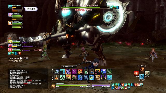 File:Hollow Realization Kirito Asuna Leafa Lisbeth in battle.png