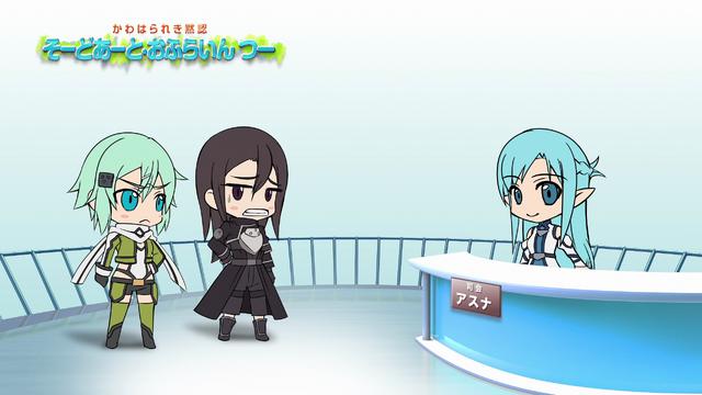 File:Sword Art Offline Two 02.png