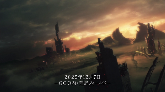 File:GGO Wasteland Field.png
