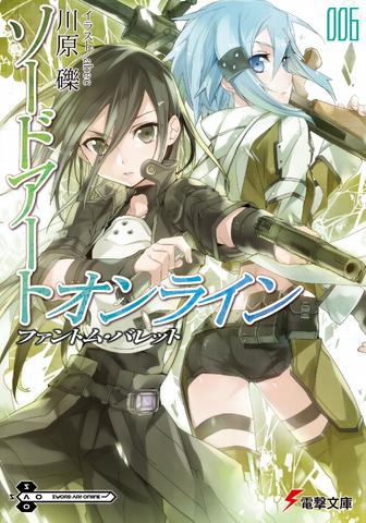 File:Sword Art Online Volume 06.png
