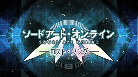 PS3 PSVita 「ソードアート・オンライン -ロスト・ソング-」 第4弾PV