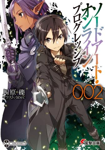 File:Sword Art Online Progressive Volume 02.png