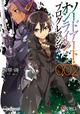 Sword Art Online Progressive Band 02
